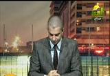 فارس قريش (17/11/2011) خليك معاهم