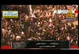 نقاش حول الاحداث الجارية في ميدان التحرير يوم 21-11-201