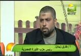 تغطية لأحداث التحرير (25/11/2011) مع الشباب