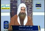 في ميزان القرآن والسنة ( 27/11/2011 )