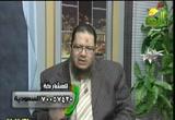 فتاوى الرحمة (29/11/2011)