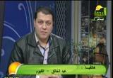 الاستطيان اليهودي (2) (3/12/2011) أصحاب السبت