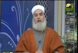 مصلحة الوطن فوق كل اعتبار (7/12/2011) مع الأسرة المسلمة