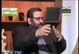 الواقع المعاصر ( 10/12/2011 ) في ميزان القرآن والسنة