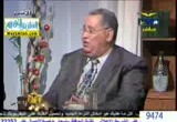الواقع المعاصر وتطبيق الشريعه ( 14/12/2011 ) في ميزان القرآن والسنة