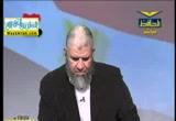 التكلم عن الواقع المعاصر ( 17/12/2011 ) فى ميزان القران والسنة