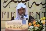 محاضرة ايات ومعاني-الشيخ صالح المغامسي