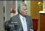 الأحداث الجارية والخروج من المأزق (20/12/2011)