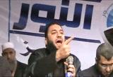 كلمة الشيخ حازم شومان بمؤتمر حزب النور ببلقاس