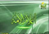 القارئ الشيخ محمود خليل الحصري (3) (27/12/2011) أعلام الأمة