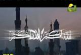فتاوى الرحمة (27/12/2011)