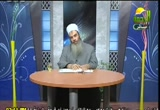 تنام عيناه وقلبه لا ينام (29/12/2011) صحيح البخاري