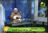 باب .. من حمل علينا السلاح فليس منا (28/12/2011) شرح كتاب الفتن