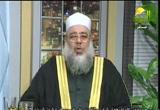 فتاوى الرحمة (9/1/2012)