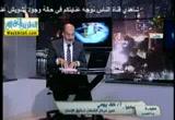 عظيمة يا مصر للشيخ صفوت حجازى ( 11/1/2012 )