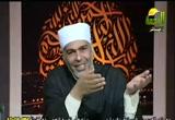 منهج القرآن في الرد على الشبهات (13/1/2012) أجوبة الإيمان