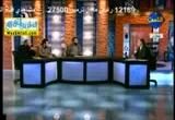 مسار الملف النووى المصرى ، الثورة والمشهد السياسى العالمى  ( 14/1/2012 ) مصر الجديدة