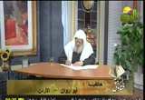 فتاوى الرحمة (14/1/2012)