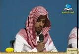 الدرس 6 _ أحكام الصُلح (15/1/2012) عمدة الفقه