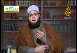 فتاوي للشيخ محمد عبده(19-1-2012) فتاوي الحكمة