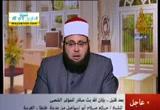 القدوة الحسنة(20-1-2012)قذائف الحق