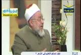 كيف نصلح التعليم فى مصر ( 21/1/2012 ) في ميزان القرآن والسنة