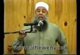 واعلموا أن فيكم رسول الله الجزء (3) الخطبة