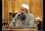 واعلموا أن فيكم رسول الله الجزء (3) درس بعد الخطبة