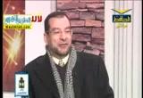 الاستغناء عن المعونه الامريكية ( 29/1/2012 ) في ميزان القرآن والسنة