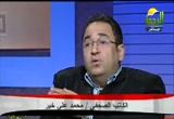 احذروا الفتن وابنوا الوطن (24/1/2012) لقاء خاص