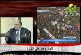 ثورة مصر (25/1/2012) لقاء خاص