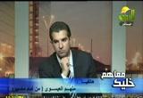 خادم الرسول (صلى الله عليه وسلم)(26/1/2012) خليك معاهم