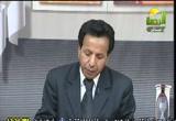 توهم المرض عند المرأة (24/1/2012) الصحة النفسية للمرأة