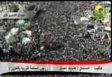 لقاء مفتوح عن جمعة الكرامة / الغضب مع عمر الحنبلي (2) (27/01/2012)