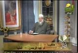 فتاوى الرحمة (30/01/2012)