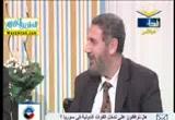 هل نوافق على تدخل دولى فى سوريا ؟ ( 14/2/2012 ) في ميزان القرآن والسنة