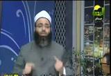 تحريم النفوس و الجنايات عليها (06/02/2012)علمني رسول الله