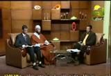 من الاية(12) سورة الممتحنة إلى الأية (5) من سورة الصف (8/2/2012) اقرأ وارتق