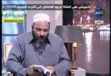 احداث سوريا وما ورائها ( 25/2/2012 ) القران والحياة - مع الشيخ سيد العفانى