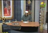 فتاوىالرحمة(14/2/2012)