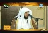الرزق الحلال وآثاره (26/2/2012) محاضرة اليوم