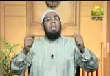 مع محمد رسول الله ( صلى الله عليه وسلم ) (15/2/2012) الدين والحياة