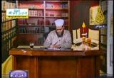 فتاوي للشيخ خالد راتب(25-2-2012) فتاوي الحكمة