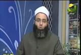 تحريم النفوس والجنايات عليها (2)(13/2/2012) علمنى رسول الله