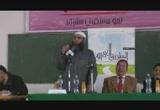 ندوة الشيخ مسعد أنور تجارة شبين الكوم