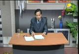 الخوف المرضى عند المرأة (21/2/2012) الصحة النفسية للمرأة