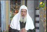 فتاوى الرحمة (25/2/2012)