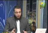 فتاوى الرحمة (26/02/2012)