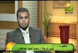 قضية إطلاق اللحية لضباط الشرطة (1) (2/3/2012) مع الشباب