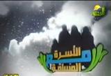 أكل الحلال أصل كل خير 1 (7/3/2012) مع الأسرة المسلمة